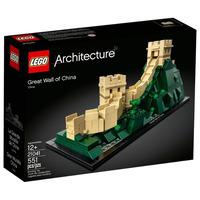 3d конструктор LEGO Architecture Великая китайская стена (21041