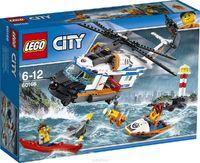 Классический конструктор LEGO City Сверхмощный спасательный вертолет (60166)