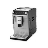 Кофемашина автоматическая Delonghi Autentica ETAM 29.510.SB