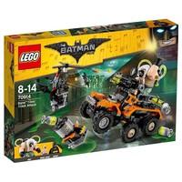 Пластиковый конструктор LEGO The Batman Movie Химическая атака Бэйна (70914)