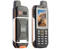 Sigma mobile X-treme 3GSM Orange/Black