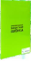 Защитная пленка для экрана Sigma Mobile X-treme PQ26